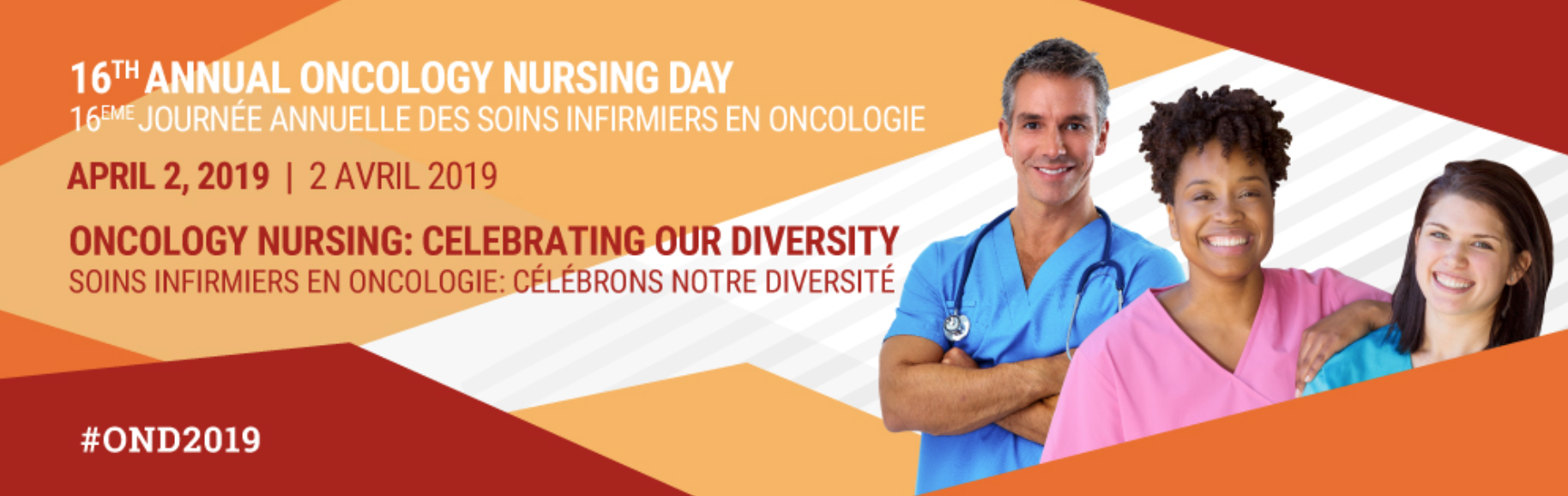 2019 16th Annual Oncology Nursing Day